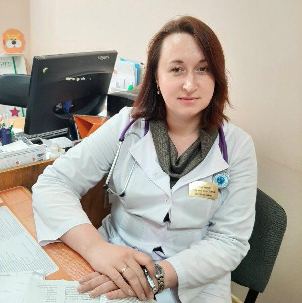 Накемпій Марина Сергіївна